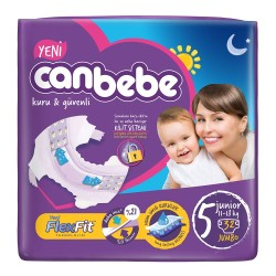 CANBEBE - CANBEBE JB COMFORT DRY NO:5 32Lİ