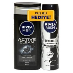 nivea - NİVEA DEO 150ML BY B&W POWER+NBC DUŞ ACTİVE 250ML